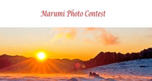Argraph-Marumi-Photo-contest