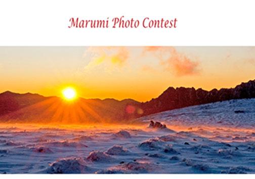 Argraph-Marumi-Photo-contest