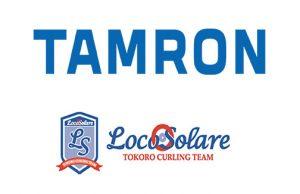 Tamron-Loco-Solare