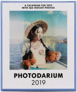 Photodarium-2019-calendar-cover